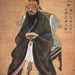 Мъдри мисли на Конфуций